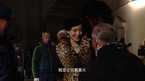 """《一步之遥》新曝""""让你着火""""花絮 女神舒淇幽默回应"""