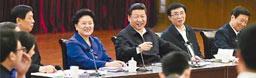 四中全会:反腐不止 改革不停