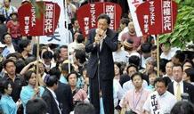 野岛刚专栏:牵动日本选举的老龄化