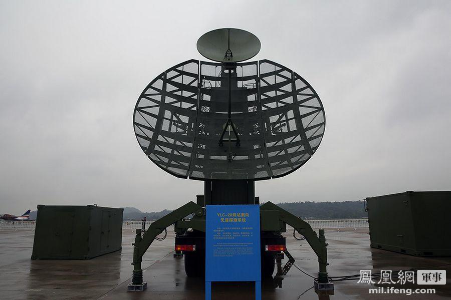 中国五款多功能雷达现身珠海 反隐形雷达抢眼 - 斩云剑 - 斩云剑的博客