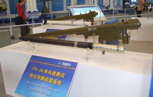FN16防空导弹出口非洲 较飞弩-6有三大技术升级 - 斩云剑 - 斩云剑的博客