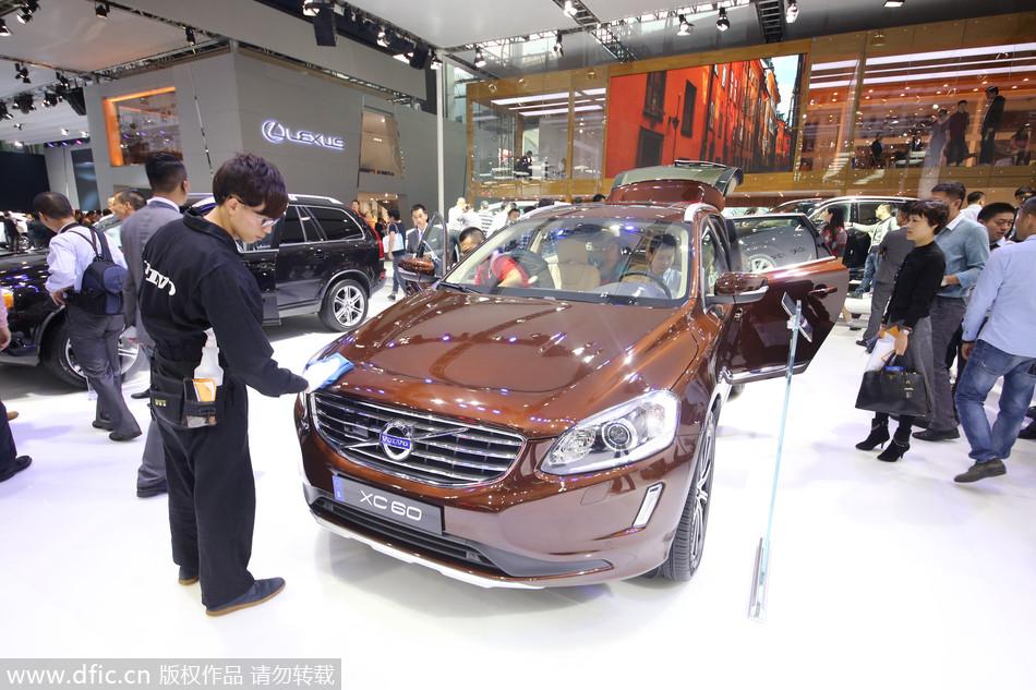 http://finance.ifeng.com/a/20141126/13307897_5.shtml
