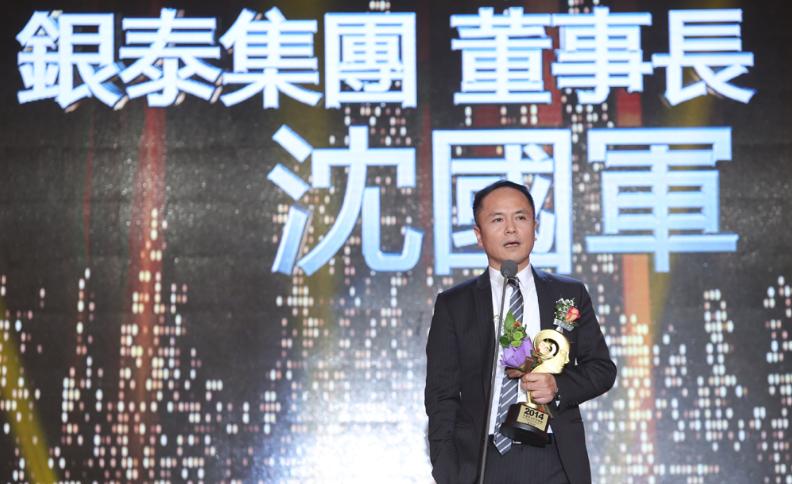 银泰集团董事长沈国军:马云与王健林的1亿赌局只是 ...