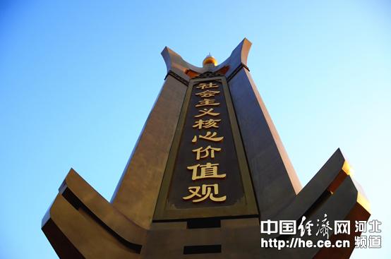 关于中国梦的标题
