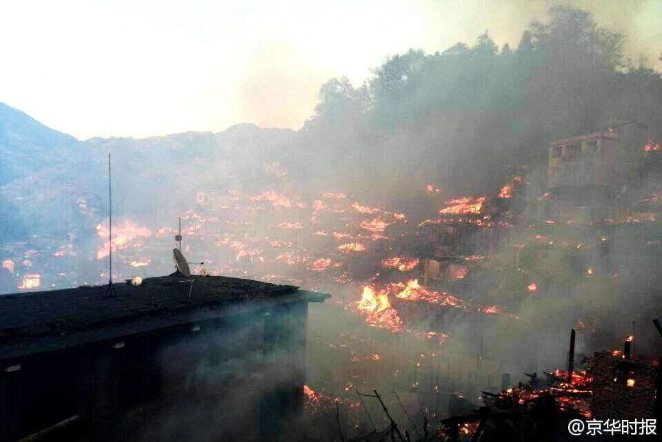 贵州一苗寨发生 火烧连营 60余栋民房被毁