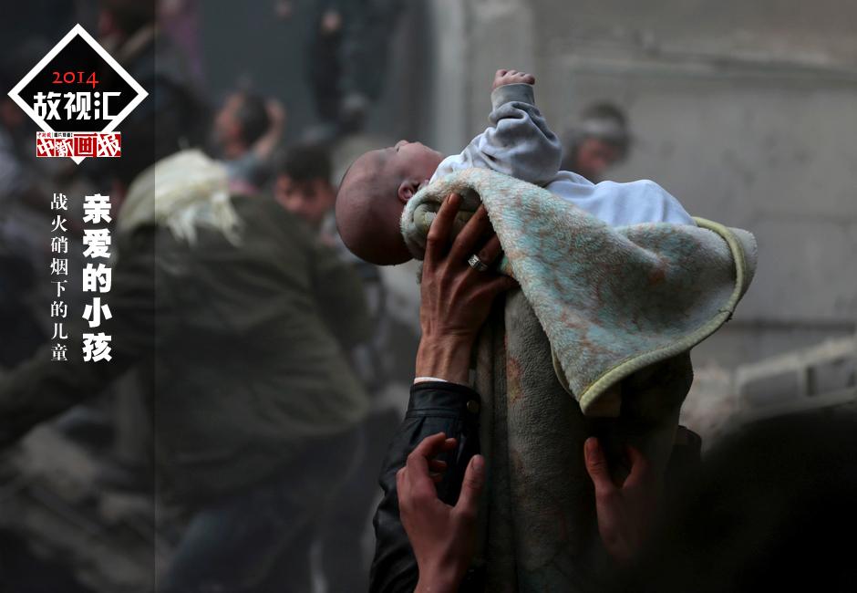 2014战火硝烟下的儿童