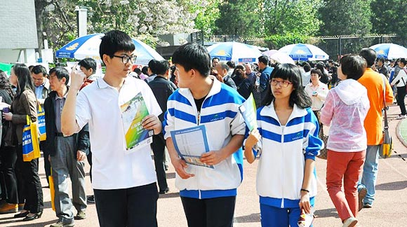 """北京高考志愿填报改革 """"得""""与""""失"""""""