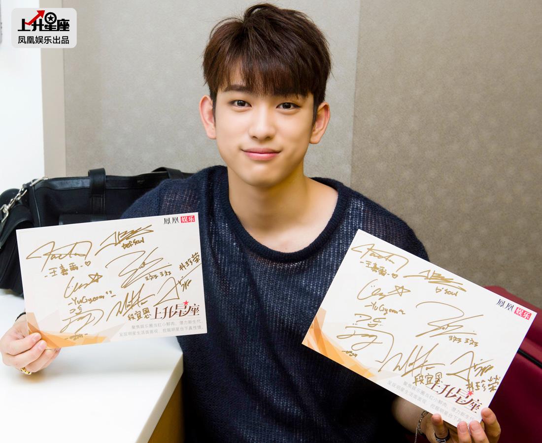 Junior展示GOT7组合的签名,七人七色,各型各款。