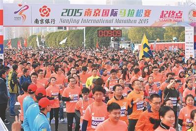 2015掀起了马拉松热-马拉松已不再只是体育比赛 而成为一种景观