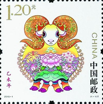 我国第三轮生肖邮票收官 清华美院吴冠英教授设计