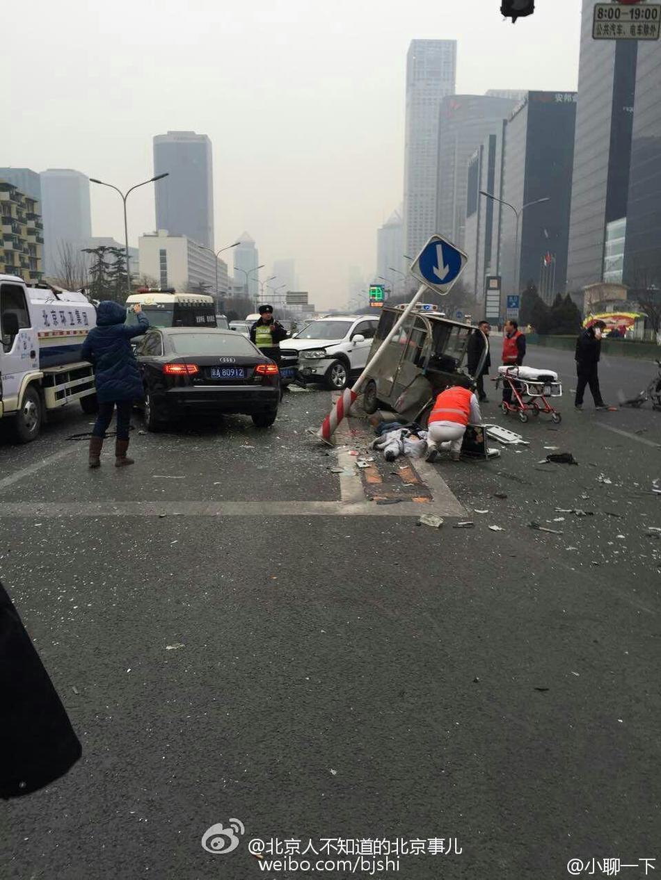 北京:永安里车祸现场
