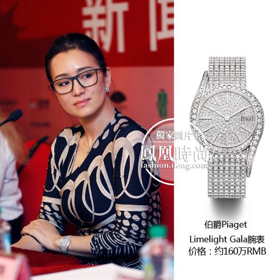 揭秘明星最爱腕表 赵薇舒淇戴690万同款腕表