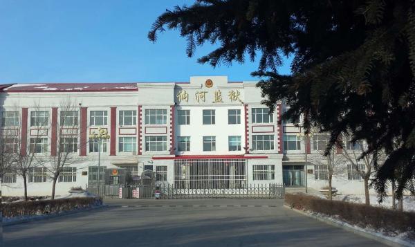 http://www.djpanaaz.com/heilongjiangfangchan/216351.html