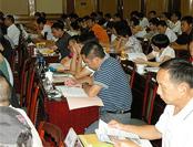 中纪委出台25条禁令:官员培训禁止秘书陪读