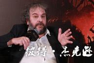 彼得:挥别中土无遗憾 title=