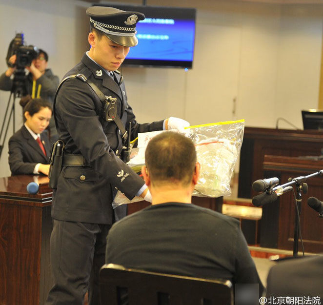 歌手尹相杰吸毒一审获刑7个月 处罚金2000元 - li-han163 - 李 晗