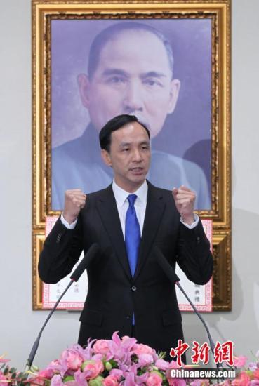 朱立伦3月将访问香港 系首位访港的现任国民党主席