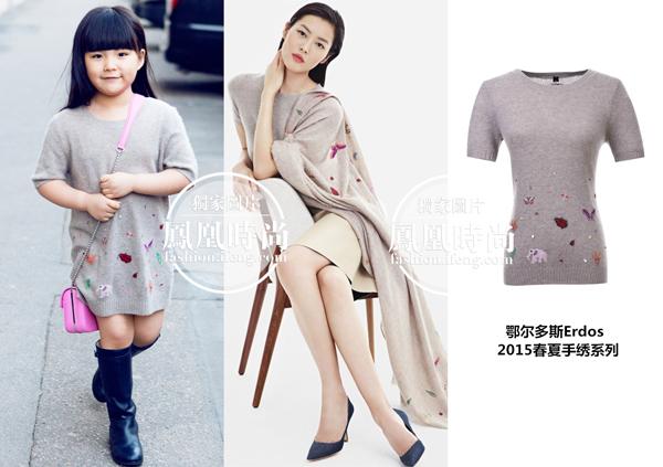 独家:撞衫国际超模 5岁王诗龄卖着萌就给办了