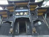 蓬溪玄宫高峰山:生门死门