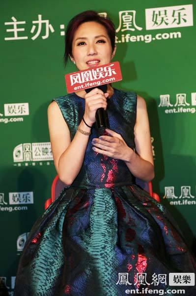 《可爱的你》女主角杨千嬅参加凤凰公映礼