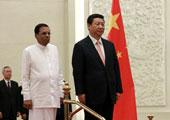 斯里兰卡总统突变调 当面向习近平解释