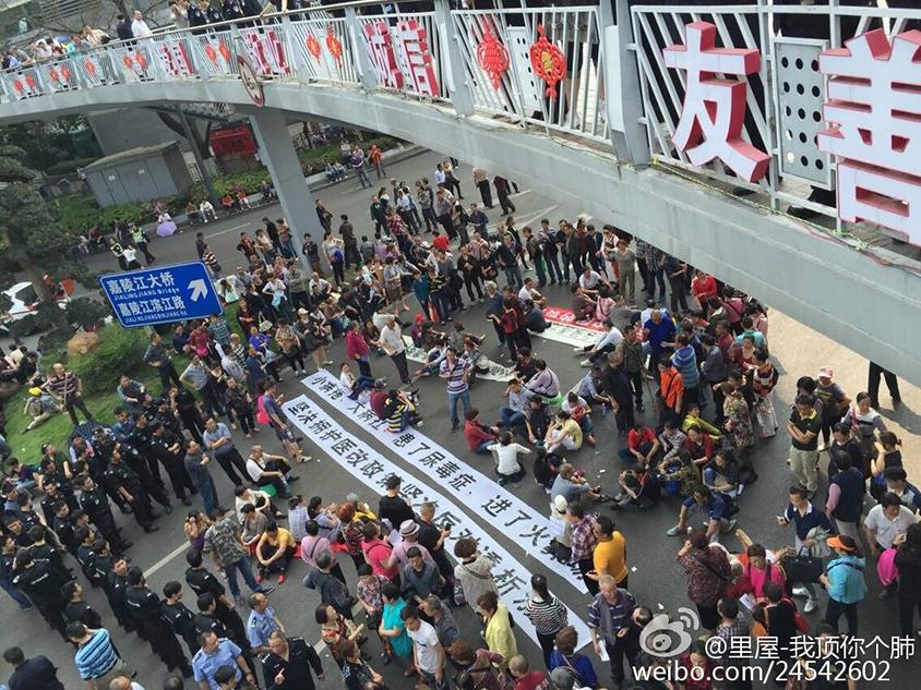 重庆数百名尿毒症患者抗议看病费用翻倍(图11张) - xu1fuguo123 - xu1fuguo123的博客