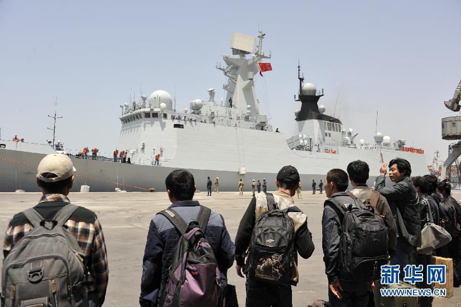 目前已安全抵达吉布提.潍坊舰预计31日凌晨抵达吉布提,之后,中