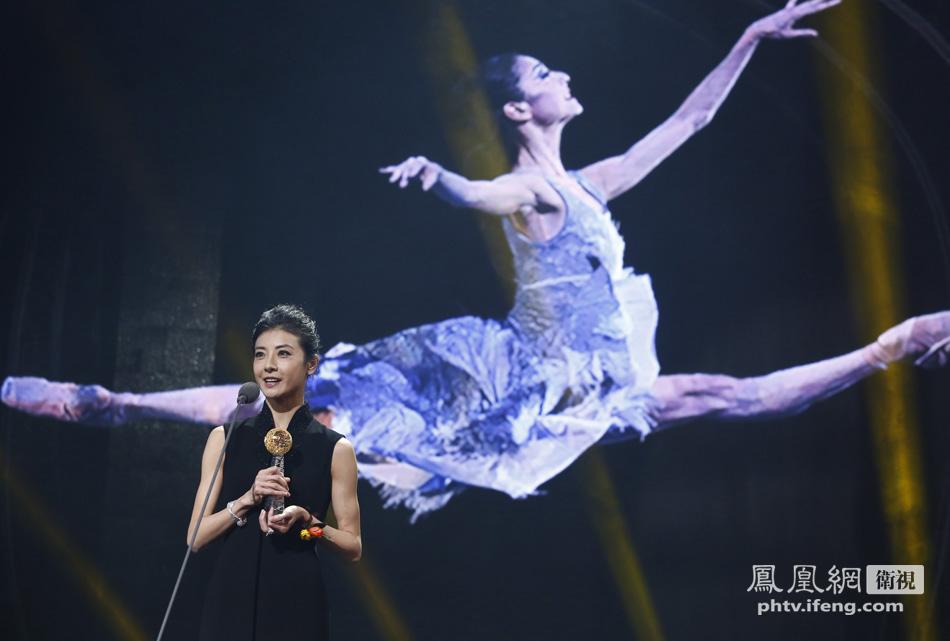 中国舞蹈家协会主席赵汝蘅为国际著名芭蕾舞蹈家谭元元颁奖
