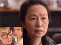 奚美娟与前夫21岁儿子曝光 流产一次