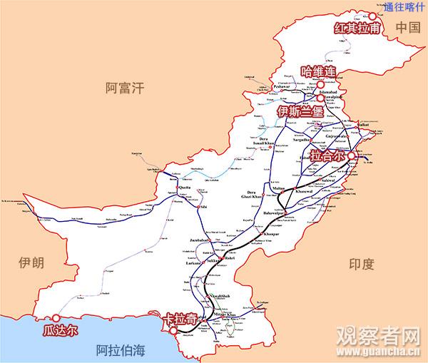 中新社北京4月22日电 国家铁路局22日披露,20日,在中国国家主席习近平