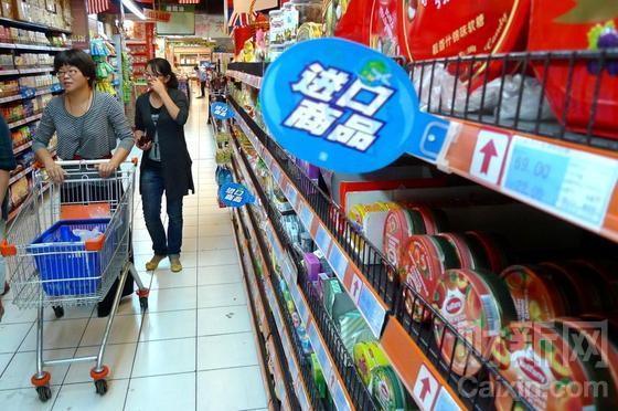财知道278期:中国应单方面取消所有关税