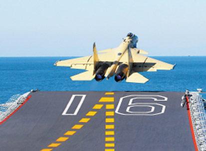 中国新一批歼-15入役辽宁舰 新航母正建造中