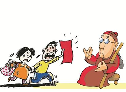 龙凤宝宝卡通图片