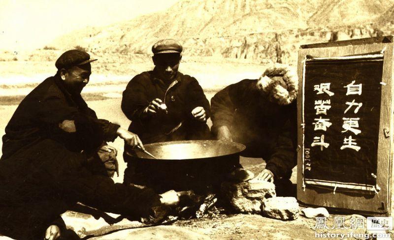 8.自力更生 艰苦奋斗-60至80年代黄土高原上的人们