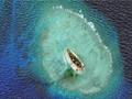 美军机载记者逼近中国岛礁 CNN曝画面