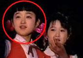 杨钰莹30年青涩照曝光 网友赞其清纯如林黛玉