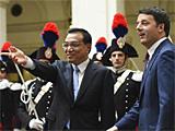 秘鲁仪仗队高唱中国国歌 欢迎李克强到访