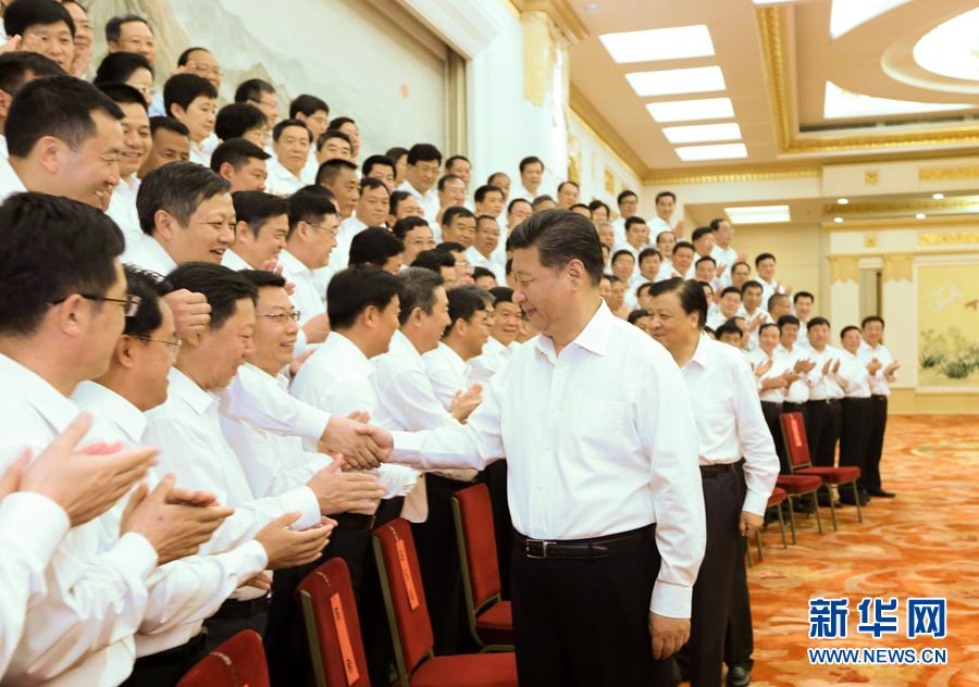 习近平会见优秀县委书记:要以焦裕禄等同志为榜