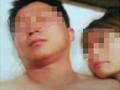 湖北检察官被情妇举报通奸 称为其三次堕胎