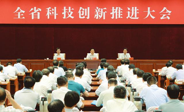 王儒林:在全省科技创新推进大会上的讲话