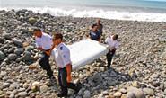 疑似MH370残骸现身印度洋小岛 残骸长2米