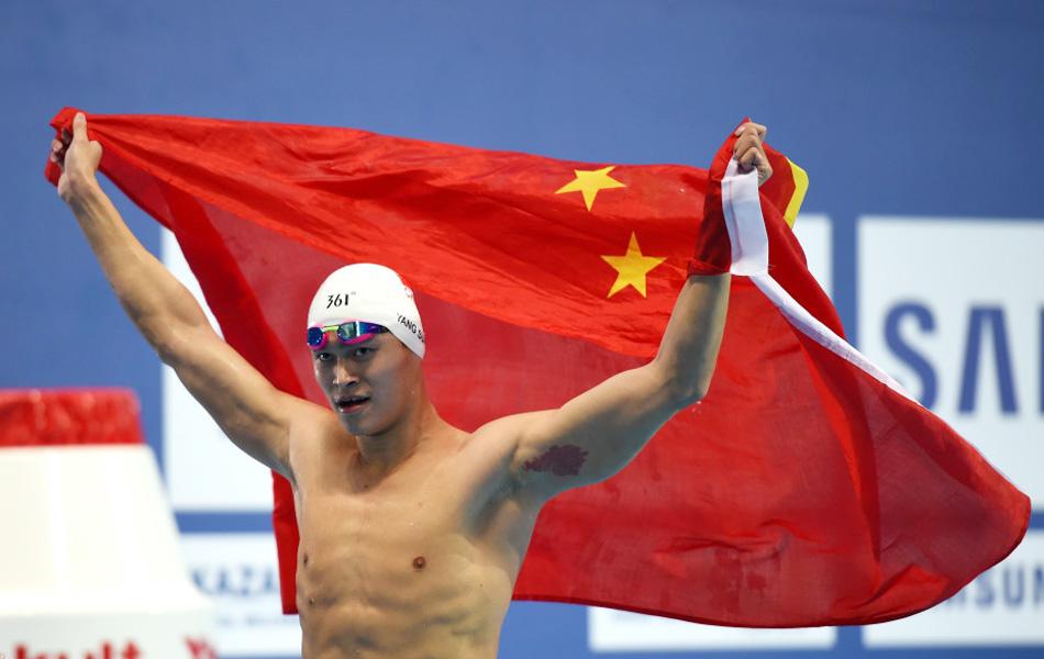 世锦赛-孙杨800米自由泳逆转夺三连冠 - 人在上海    - 中国新闻画报
