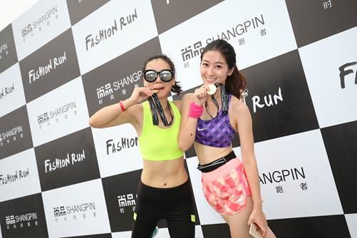 三千美女跑友参赛