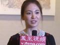 专访宋慧乔:恭喜搭档黄晓明领证