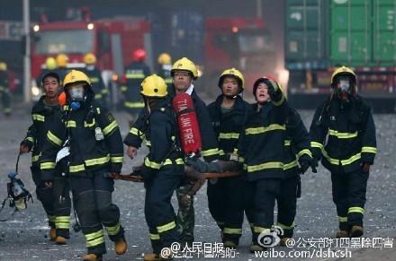 苏南(转)滨海爆炸事故中转发最多的微博:世界上最帅的逆行