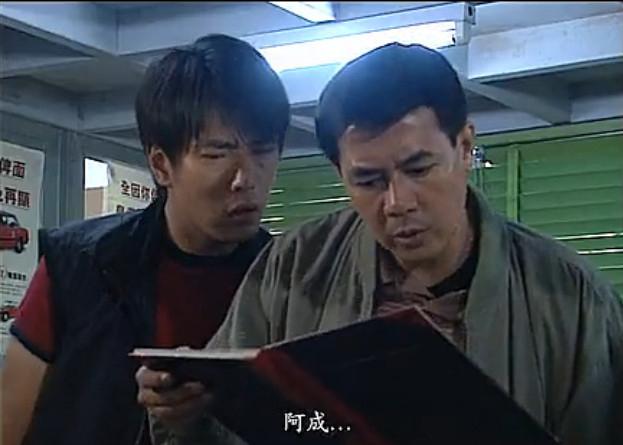 警方查到送老板娘的司机叫翁文成,准备抓他回来.-留下深刻童年阴