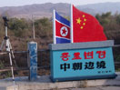 中国对朝援助反留隐患?