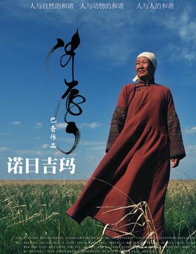 金鸡奖揭晓:巴德玛击败赵薇汤唯徐帆封影后(图)