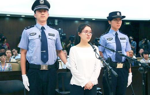 郭美美同案犯陈卓被判3年:她想把责任推给我(图)