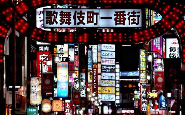 日本代表パブリックビューイング東京